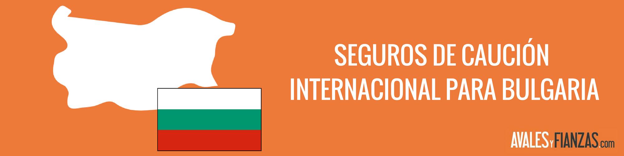 aval para bulgaria